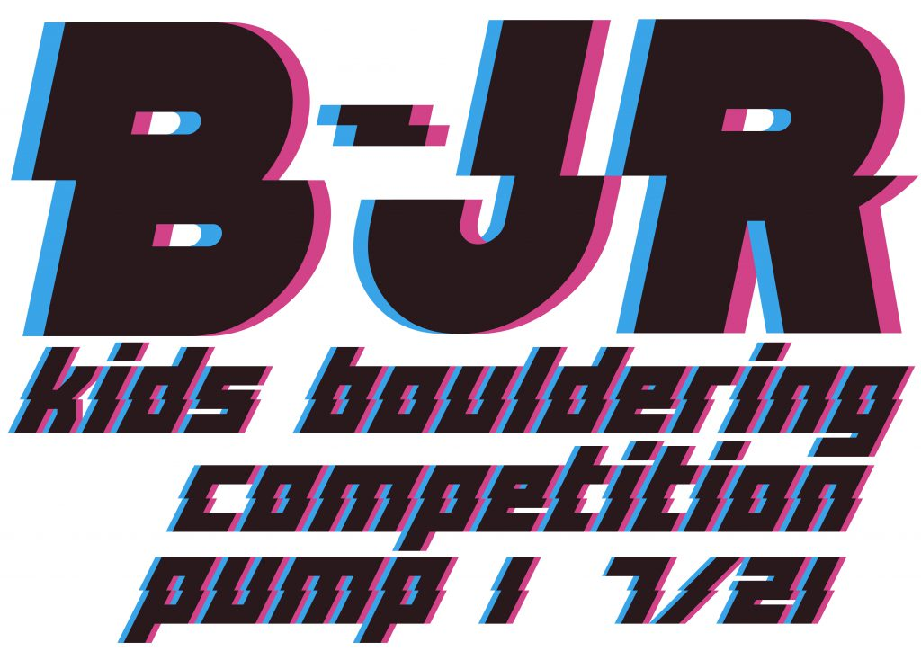 B-Jr 2018
