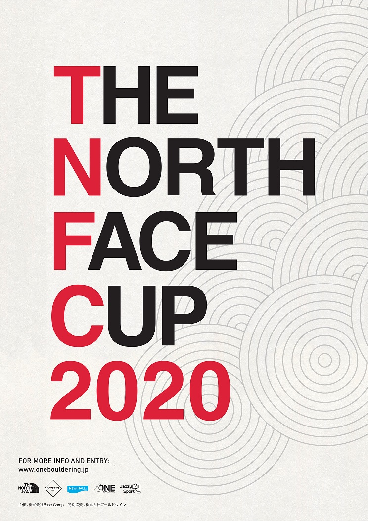 THE NORTH FACE CUP 2020